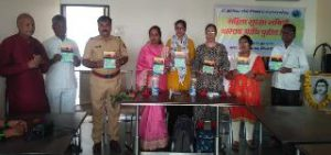 Capacity Building workshop for women leaders Mahila Suraksha Samiti on various acts and provisions promoting social and gender justice.