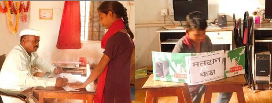 Children in Rural- Strengthening Bal Vikas Manch